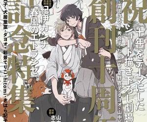anime, magazine, and manga image