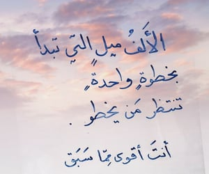 حُبْ, ﻋﺮﺑﻲ, and شعر image