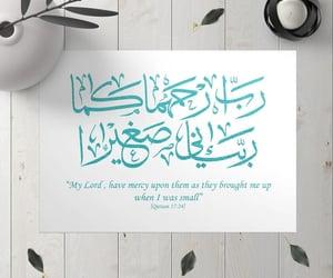 allah, quran verse, and parents image