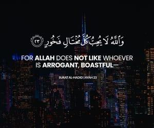islam, reminder, and القرآن image