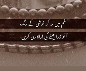 islamabad, sm092, and language image