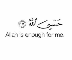 allah, enough, and me image