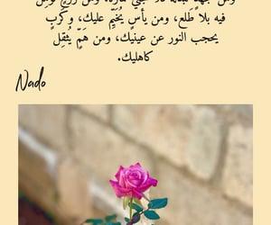 arabic, coffee, and صباح الخير image