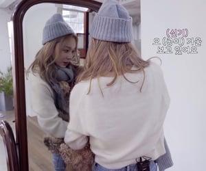 aespa, kpop, and winter image