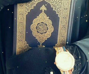 allah, jannah, and contemplate image