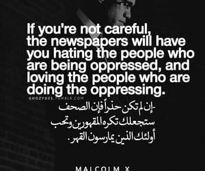 malcolm x, quotes, and ghozydes image