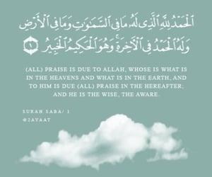 islam, quran verse, and سورة سبا image