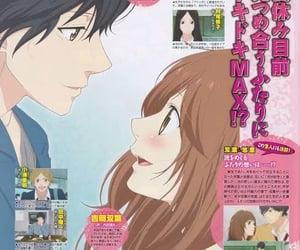 anime, blue spring ride, and magazine image