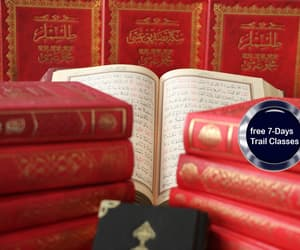 article and online qurna image