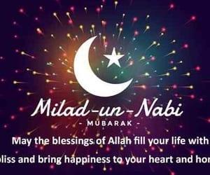 rabi ul awal, speech on eid, and poetry on eid image