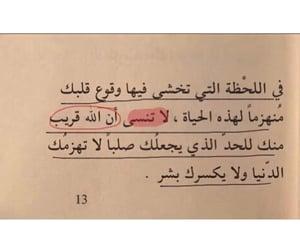 ﻋﺮﺑﻲ and اعجبني image