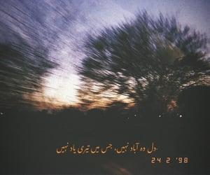 pakistan, sad, and photography image