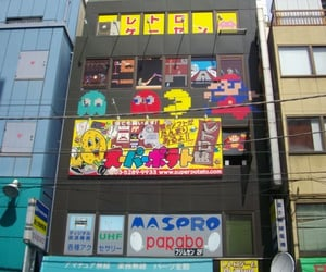anime, pac-man, and tokyo image
