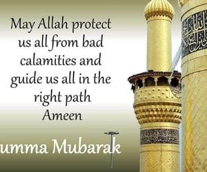 islam, islamic, and jumma mubarak image