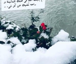 خلفياتً, اذكار, and اشعار قصائد image