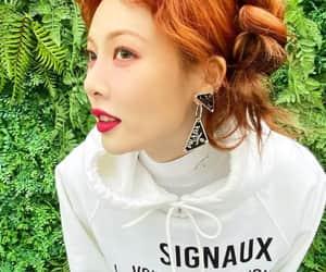 hyuna and kim hyuna image