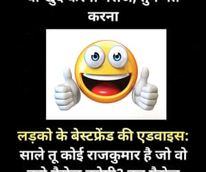 whatsapp status, funny, and jokes image