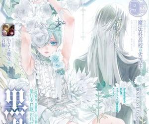 animanga, magazine, and undertaker image