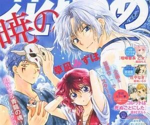 animanga, magazine, and anime image