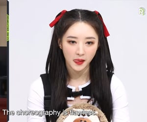 dreamcatcher, kim bora, and 수아 image