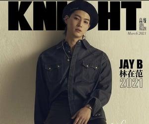 kpop, JB, and def image