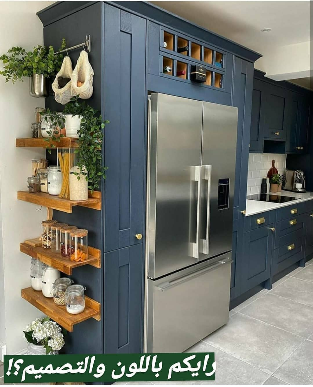 blue, cuisine, and home image