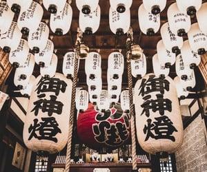 black, festival, and japanese image