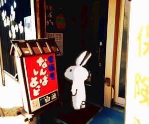 aesthetic, art, and bunny image
