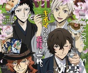 bsd, anime, and magazine image