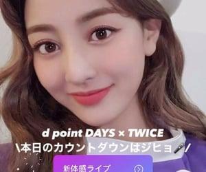 JYP, mina, and sana image