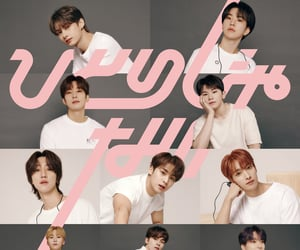 Seventeen and ot13 image