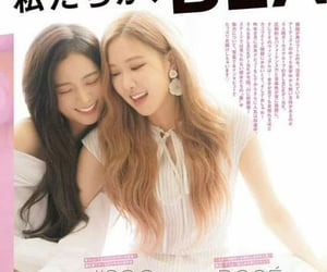 archive, chaesoo, and bp image