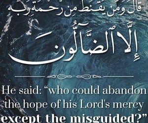 arabic, hope, and mercy image