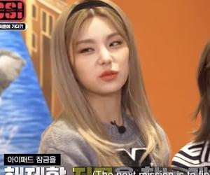 lq, hwang yeji, and girls image