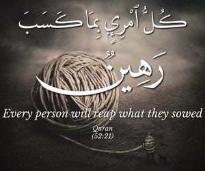 arabic calligraphy, design, and quran quotes image