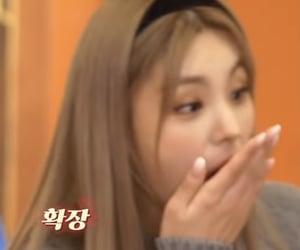 lq, hwang yeji, and itzy image