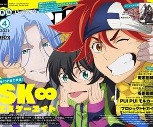 sk8, miya, and reki image