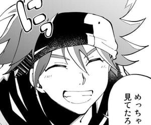 manga, sk8, and reki image