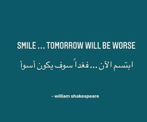 كلمات, صور , and حِكمة image
