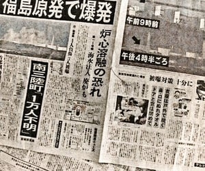 theme, aesthetic, and newspaper image