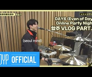 JYP, day6, and dowoon image