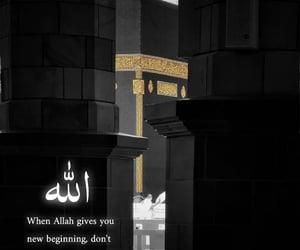 muslim, beginning, and islam image