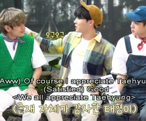 captions, jin, and subs image