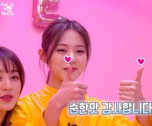 kpop, jihyo, and park jihyo image