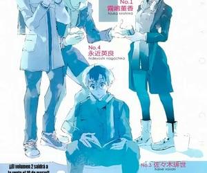 anime, hide, and touka image