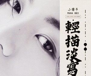namjoon, bts edit, and bts image