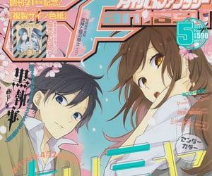 magazine, póster, and horimiya image