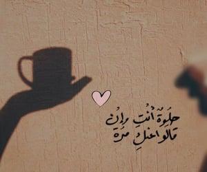 coffee, اقتباسً, and صورةً image