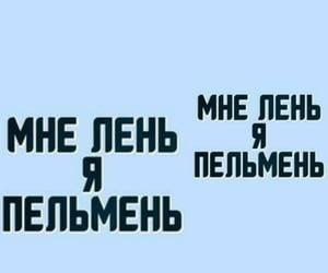 я, а, and т image
