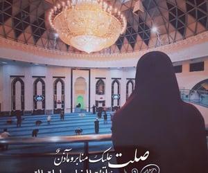 islam, صلاة على النبي, and المصطفى image